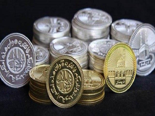 Исламская экономика: Вадия, рахн и кард хассан
